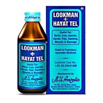 LOOKMANE E HAYAT TEL 100ML