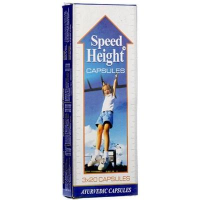 Speed Height Capsules - 120 Capsules