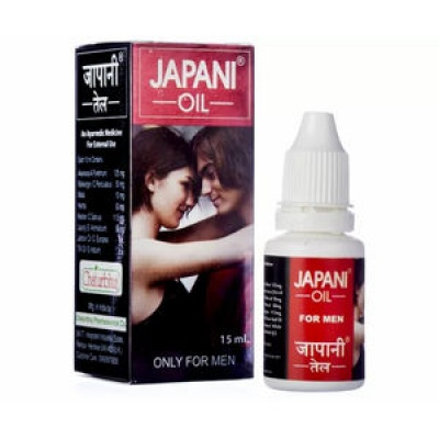 Japani Oil 15 ml