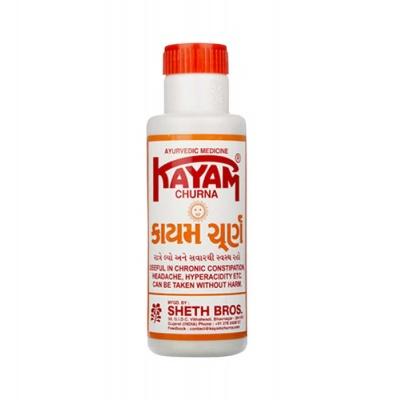 Kayam churna bottle 100gm